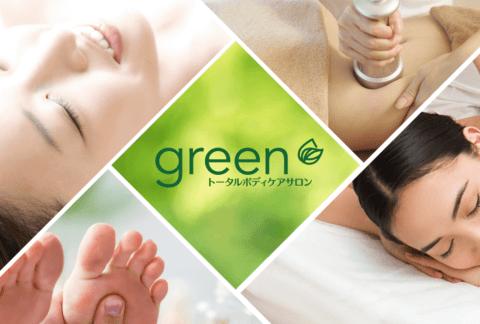 greenトータルケアサロン